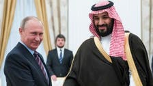 Russia's Putin and Saudi crown prince discuss OPEC+ deal: Kremlin