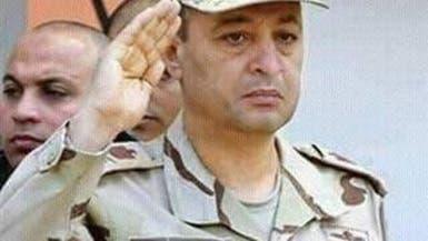 مصرع قائد كبير بالجيش المصري في حادث سير