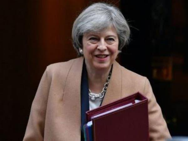 حكومة تيريزا ماي تنال الثقة في البرلمان البريطاني