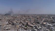 شاهد حجم الدمار الذي لحق بجامع النوري في الموصل