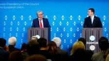 'No smartphone' Juncker pushes EU's digital future