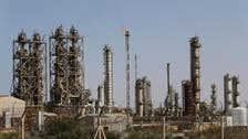 Libya oil shutdown is a 'bullet in the head,' says bank governor