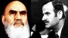خمینی اور حافظ الاسد تعلقات کی کہی ان کہی کہانی واقف حال کے قلم سے