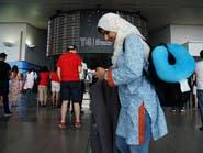 """ثاني محكمة أميركية: """"حظر السفر"""" تمييز ضد المسلمين"""