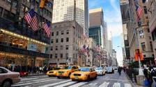 القضاء الأميركي يصادر بناء في نيويورك تملكه إيران