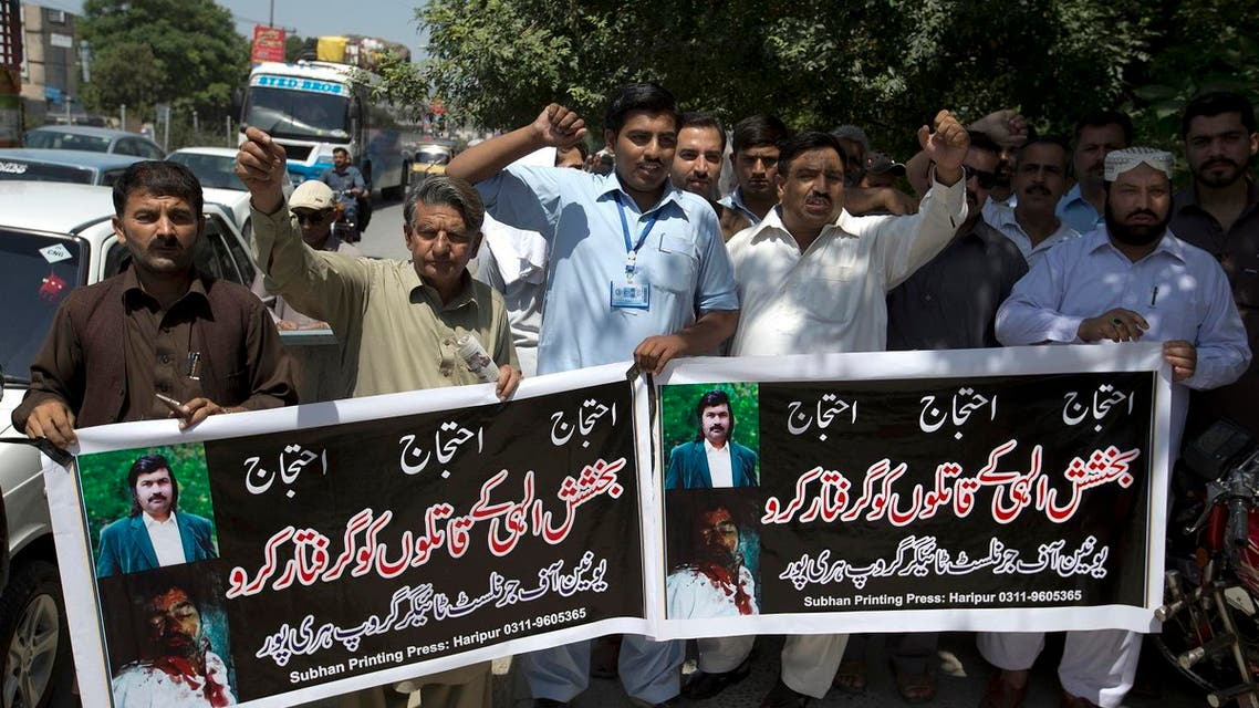 In this, June 13, 2017 photo, Pakistani journalists in Haripur protest the  killing of journalist Bakhsheesh Elahi by a lone gunman at a bus stop. (AP)
