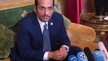 کویت کی درخواست پر قطر کو مزید 48 گھنٹے کی مہلت