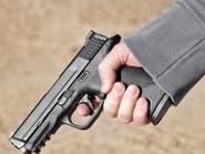 كنساس الأميركية تسمح بحيازة الأسلحة في الجامعات