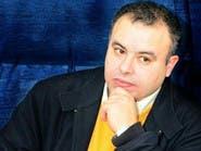 هولندا تعتقل نائباً سابقاً ببرلمان المغرب لتسلمه للرباط