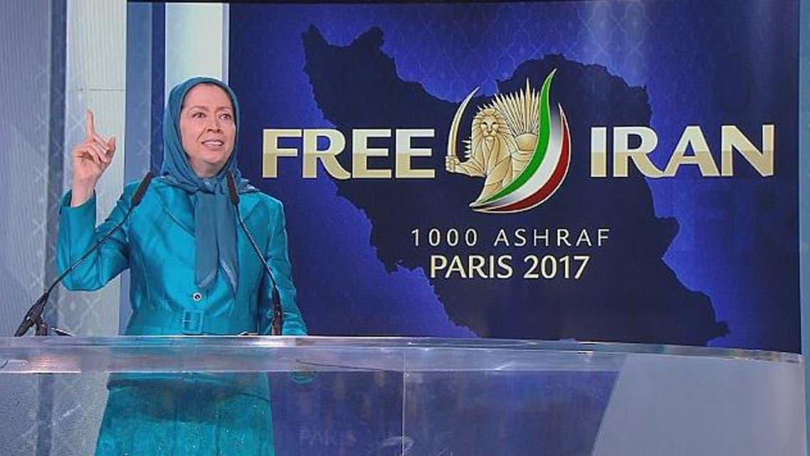 رئيسية.. مؤتمر المعارضة الإيراني 2017