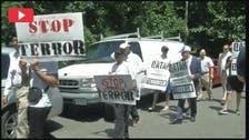 امریکا : دہشت گردی کے لیے قطر کی سپورٹ کی مذمت میں مظاہرے