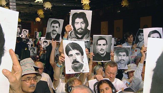 مؤتمر المعارضة الإيراني 2017