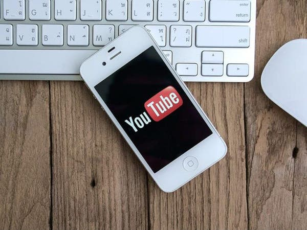 لأصحاب القنوات على يوتيوب.. 3 أشياء عليكم معرفتها