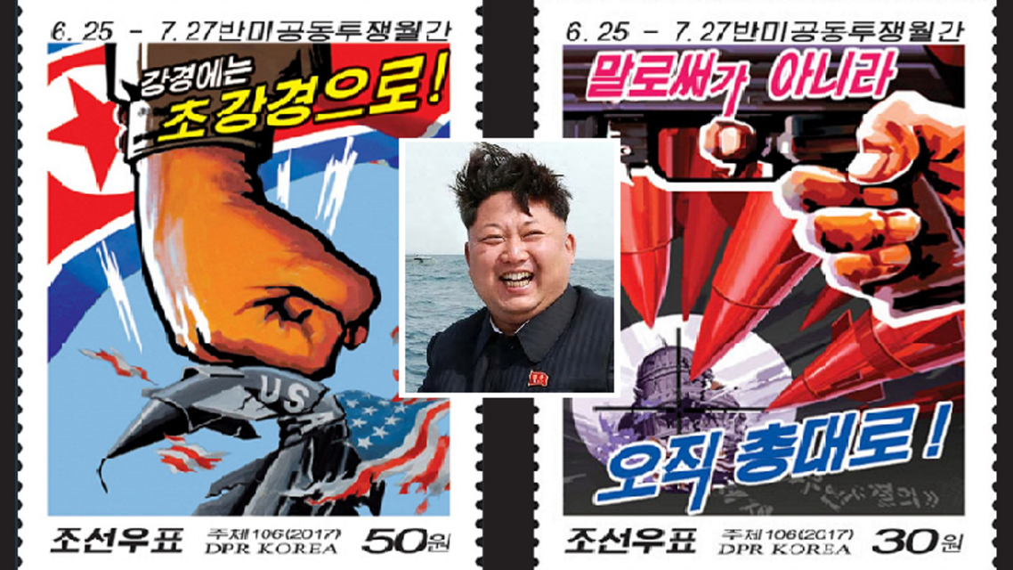 على الطوابع، خراب أميركا بصواريخ وقبضات الجنود الكوريين