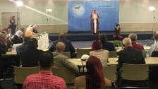 ندوة في باريس: قمة الرياض كانت بداية التصدي لإيران