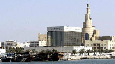 عقوبات اقتصادية بانتظار قطر.. وآلية لمراقبة التحويلات