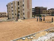 """""""الإسكان"""" المصرية تطرح 1982 قطعة أرض للأفراد"""