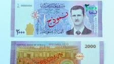 Bashar al-Assad appears on Syrian currency for first time