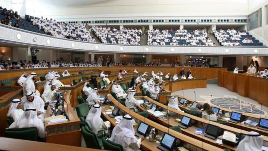Kawait parliment