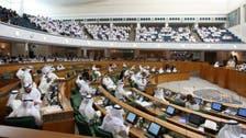 """کویت میں تنازع: دوسری شادی کے لیے مرد کا اجازت لینا """"جائز نہیں """""""