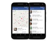 ميزة جديدة من فيسبوك لجميع المستخدمين حول العالم