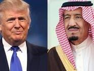 البيت الأبيض: ترمب والعاهل السعودي بحثا هاتفياً تعزيز الأمن الإقليمي