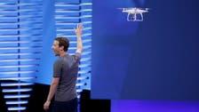 کیا فیس بُک کے ڈرون سے پوری دنیا میں انٹرنیٹ تک رسائی ہوجائے گی؟