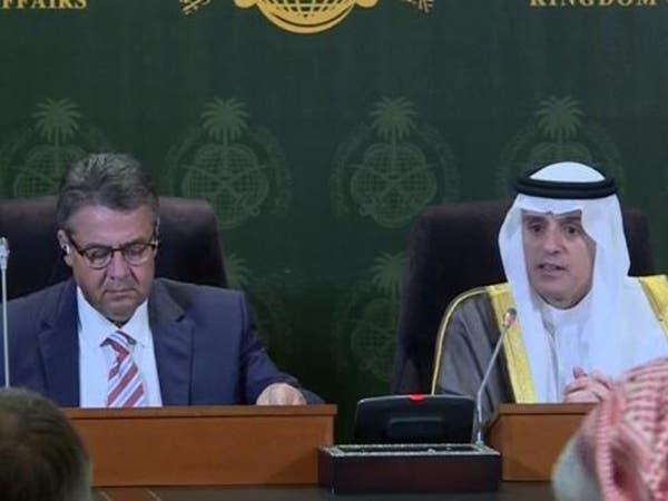 الجبير: سندرس الرد القطري بدقة قبل اتخاذ المواقف