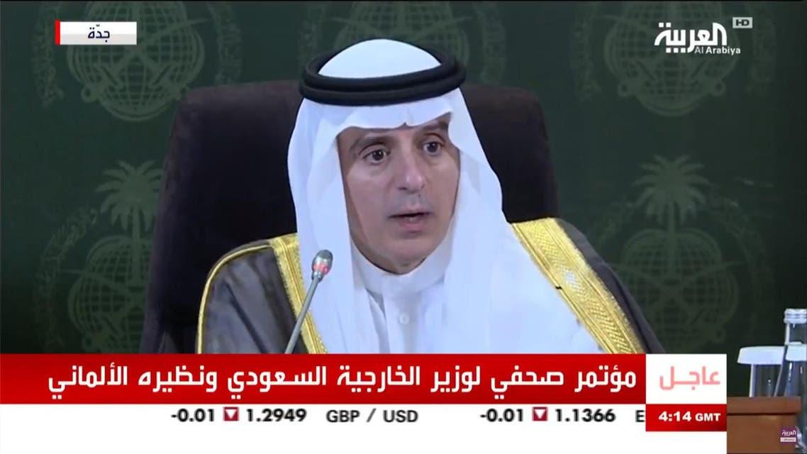 Saudi FM: We will consider Qatar's response carefully before taking stances