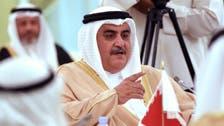 دوحہ کو مطالبات ہر صورت میں تسلیم کرنا ہوں گے: بحرین