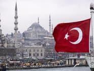 تركيا.. تراجع العجز التجاري 9.1% لـ6 مليارات دولار