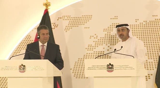 german and uae foreign ministers