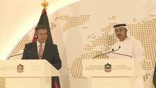 عرب ریاستیں اپنے مطالبات پر قطری ردعمل کی ہنوز منتظر ہیں: اماراتی وزیر خارجہ