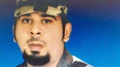 السعودية: استشهاد رجل أمن بهجوم إرهابي في القطيف