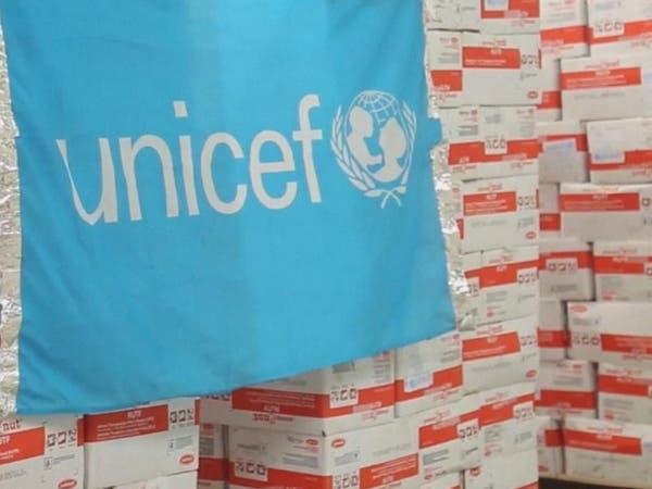 الحوثيون يحتجزون شحنة أدوية لهيئة دولية وسط اليمن