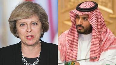 ماي باتصال مع محمد بن سلمان: على قطر التعاون ضد الإرهاب
