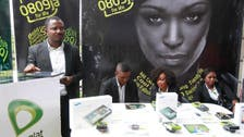 Regulators step in to save Etisalat Nigeria from collapse