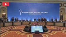 آستانا مذاکرات کے پانچویں دور سے متعدد شامی تنظیمیں غائب؟