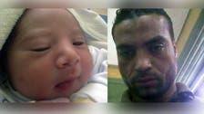 مصري ذبح زوجته وطفلتهما الرضيعة لسبب غريب