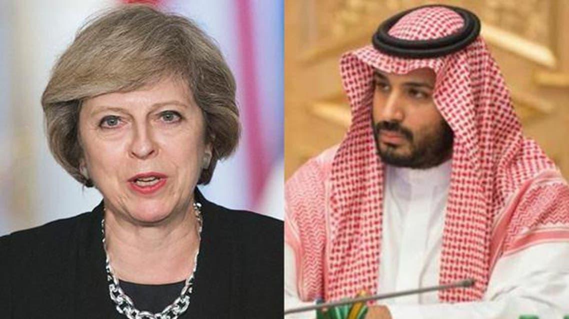 تماس تلفنی می با محمد بن سلمان: قطر باید در مبارزه با تروریسم همکاری کند