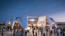 Arabtec wins contract to build UAE Pavilion for Dubai Expo 2020