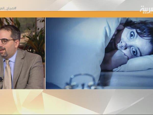 صباح العربية: اضطرابات النوم والأرق بعد شهر رمضان