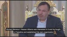 ''القاعدہ اور اخوان المسلمون کے نظریے میں کوئی فرق نہیں ؟''