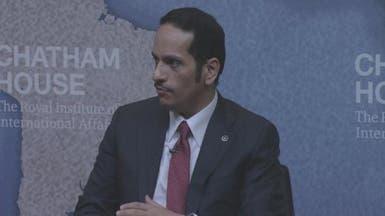 قطر: العقوبات المتوقعة يجب أن تلتزم بالقانون الدولي