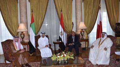 الدول الأربع: موقف قطر في جنيف يؤكد نهجها في التضليل