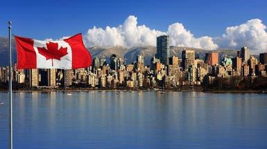 كندا تتوقع الاتفاق مع أميركا بشأن التجارة الحرة