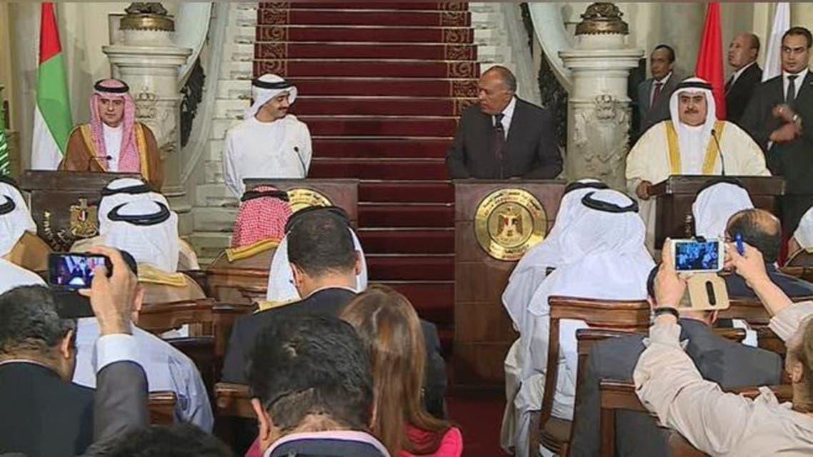 مؤتمر صحفي لوزراء الخارجية للدول المقاطعة