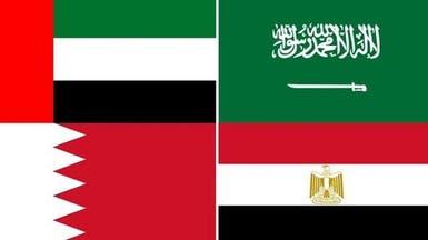 بيان الدول الأربع: الوثائق تؤكد تهرب قطر من تعهداتها