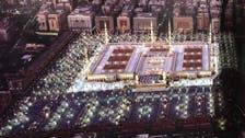 چودہ صدیوں میں مسجد نبوی کی 14 بار توسیع