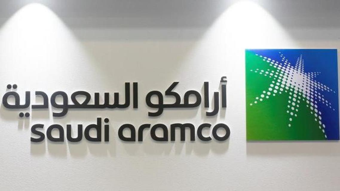 Saudi Aramco said it had signed an MoU with Hyundai Heavy Industries to make engines and marine pumps in the kingdom. (Reuters)
